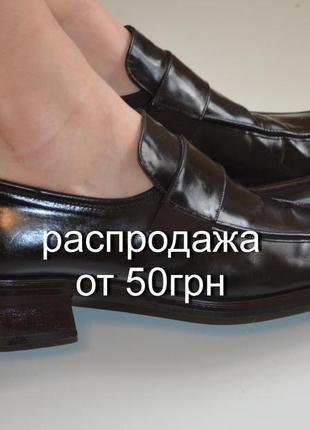 Лоферы, туфли из натур.лакиров.кожи donna carolina, вещи от 40грн. в распродаже!
