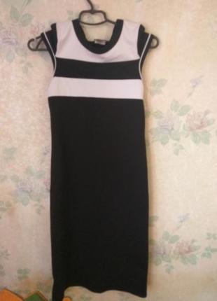 Очень красивое платье,  красиво подчеркивает все достоинства)