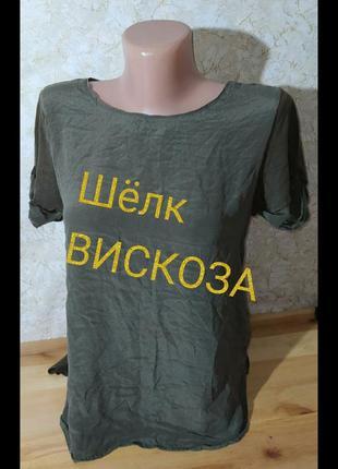 Блузка, футболка вискоза и шёлк h&m silk blend