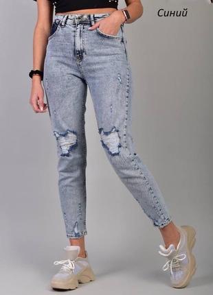 Женские крутые джинсы турция