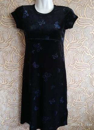 Велюровое стрейчевое платье  gap / размер s