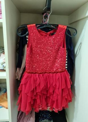 Народное платье