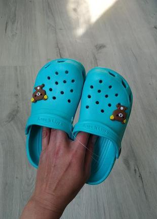 Тапочки тапули кроксы сабо резиннвые детские для мальчика девочки голубые