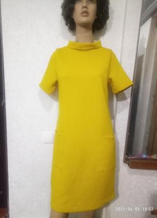 Платье трапеция.