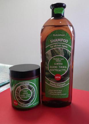 Набор (шампунь+маска для волос) с экстрактом алоэ вера