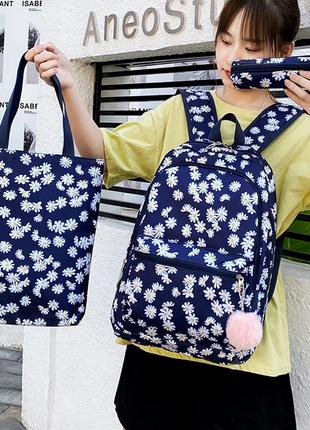 Набор 3 в 1. женский рюкзак антивор. цветочный рюкзак. сумка шоппер. портфель девушкам