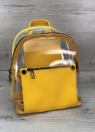Стильный силиконовый желтый (бонни)