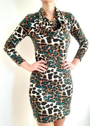 Платье трикотажное леопардовое чёрное синее коричневое воротник-хомут