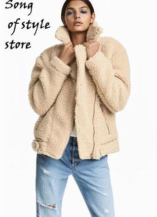 H&m  куртка касуха  из искусственной овчины