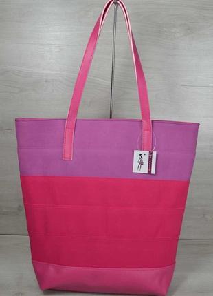 Пляжная сумка резинка на лето розового и красного цветов