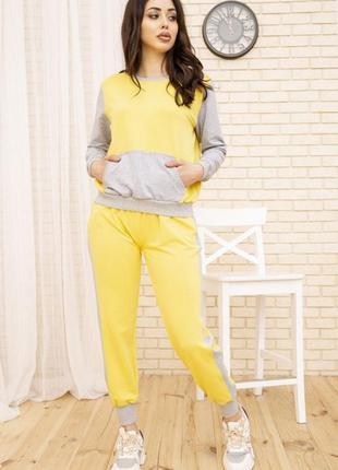 Стильный жёлтый прогулочный костюм,свитшот и штаны джогеры