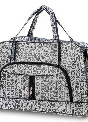 Дорожные женские сумки. . не промокаемые.   снова в наличии. разные расцветки