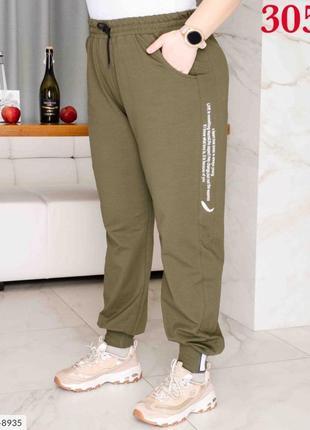 Спортивные штаны с принтом. большие размеры.