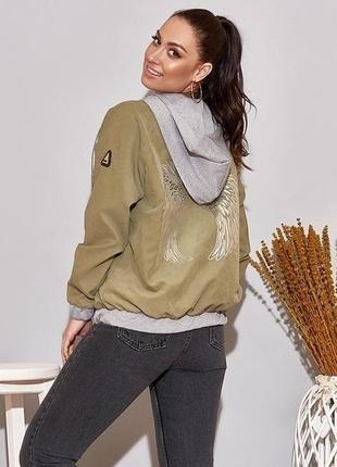 Куртка бомбер с принтом на спине. есть большие размеры.