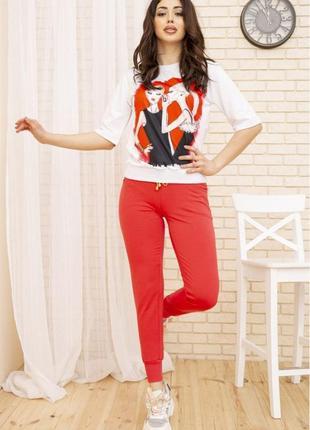 Стильный прогулочный костюм,с принтом девушки,белый с красным