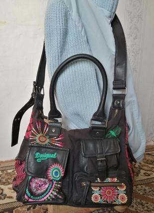 Фирменная сумка