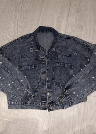 Джинсовая куртка с объёмными рукавами