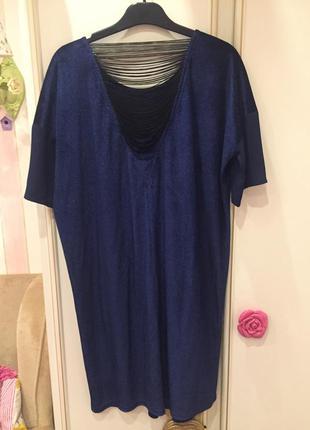 Платье vero moda 44