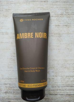 Гель для душа ambre noir yves rocher 200 ml