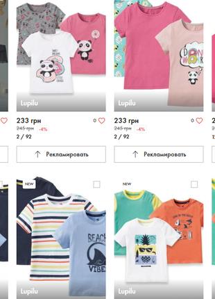 Літні футболки майки для дітей