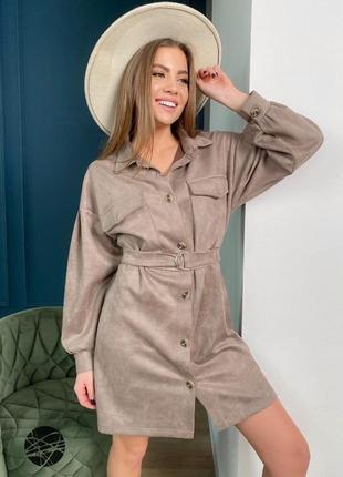 Замшевое платье рубашка под пояс
