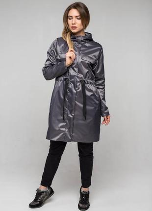 Женская куртка весенняя - скидка - распродажа остатков - весна 2021
