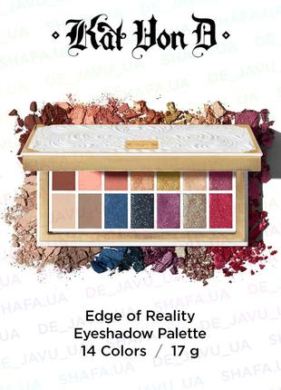 Палетка теней для век kat von d edge of reality kvd eyeshadow palette