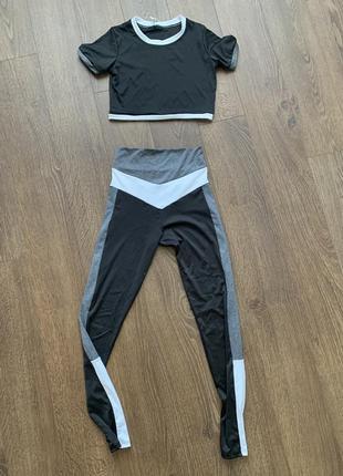 Форма спортивная, форма для тренировок, лосины и топ спортивный, костюм для йоги, фитнеса
