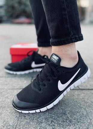 Фирменные стильные мужские кроссовки