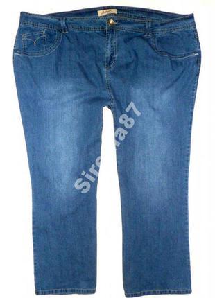 Стильные джинсы скинни. размер 66!! №87