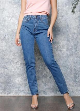 Стильная весенняя модель джинсов с высокой посадкой!