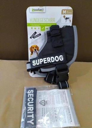 Шлея/шлейка для собак zoofari superdog/security. размер m