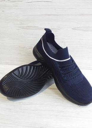 Синие кроссовки сетка для мальчиков подростков