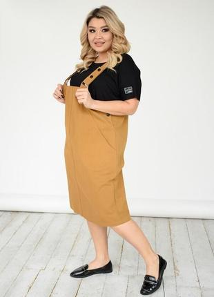 Стильный женский комплект сарафан+футболка 52-54, 56-58, 60-62, 64-66