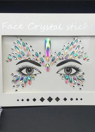Стразы для лица , кристаллы вокруг глаз, камни для макияжа, маска блестящая