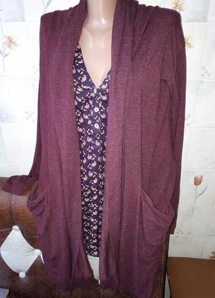 Кардиган длинный с карманами шерсть с вискозой марсала