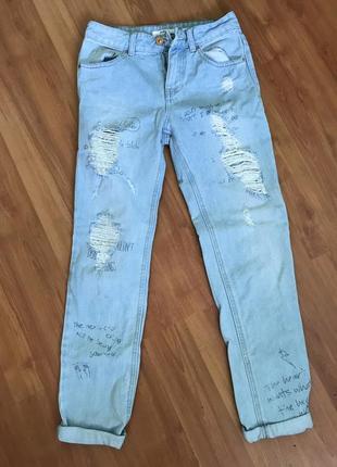Стильные джинсы stradivarius