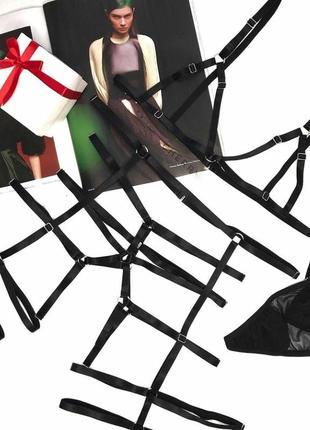 Портупея, контурное белье, гартеры, стрепы, подвязки, комплект