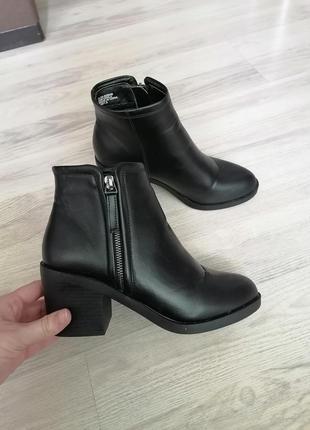 Ботинки, сапоги демисезон