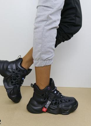 Демисезонные кроссовки, ботинки, хайтопы