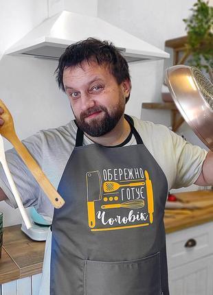 Фартук с надписью обережно! готує чоловік (frt_19n026)