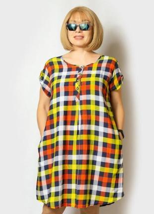 Платье штапель 50 52 54 56 58