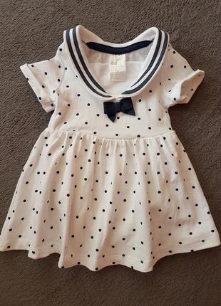 Продам платье н&м для малышки.