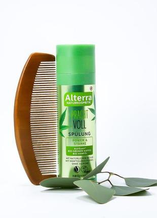Кондиционер для волос с экстрактом конопли