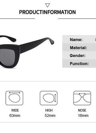 Очки окуляри солнцезащитные солнце кошечки кошачий глаз черные темные новые6 фото