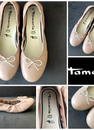Кожаные нюдовый базовые балетки мокасины tamaris 38 24см
