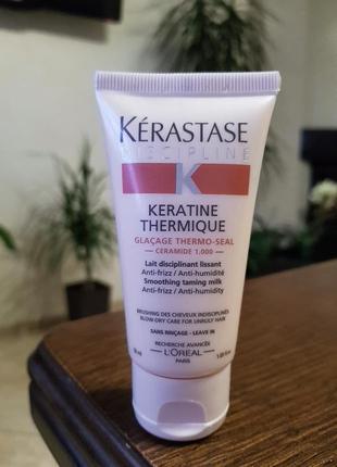 Термозащитный уход для разглаживания непослушных волос kerastase discipline