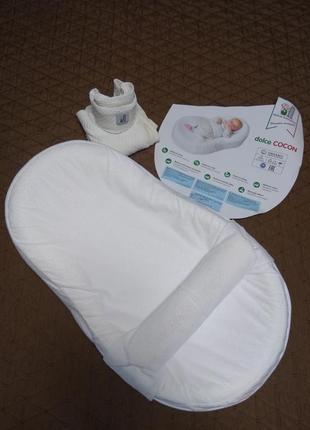 Люлька-кокон для новорожденных