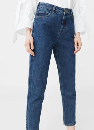 Мега стильные трендовые укороченные джинсы mango 100% коттон