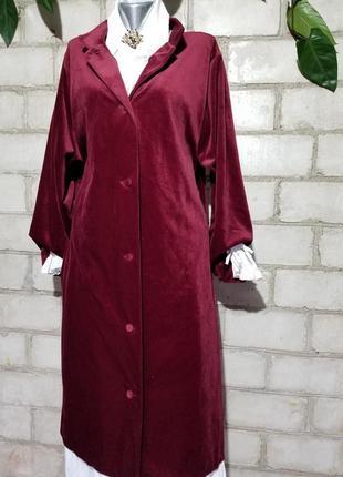 Винтаж платье- халат велюр бархат кардиган